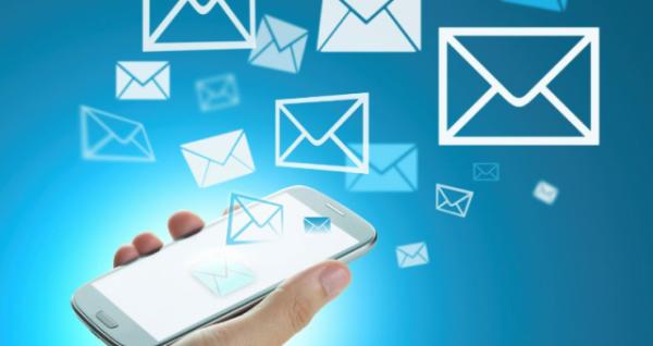 СМС-рассылка от компании BSG